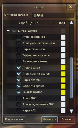 radar.1530929543.png