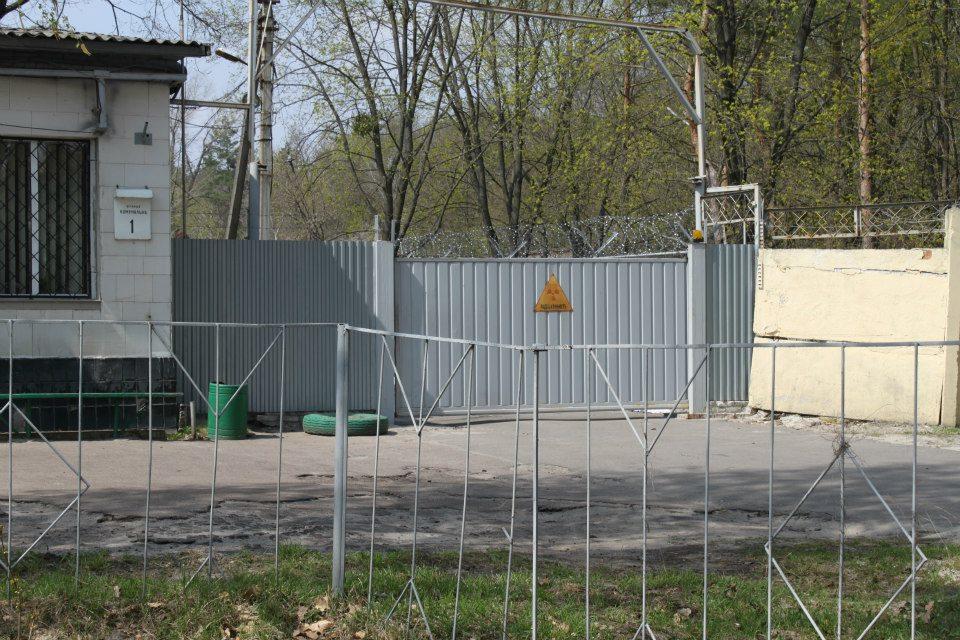 Спецкомбинат «Радон» расположен возле Феофании
