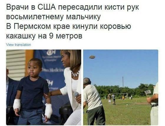 Российские легкоатлеты отстранены от всех международных соревнований, - IAAF - Цензор.НЕТ 1319