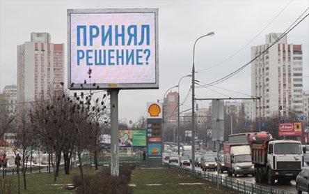 Создать правильную рекламу - это трудно?