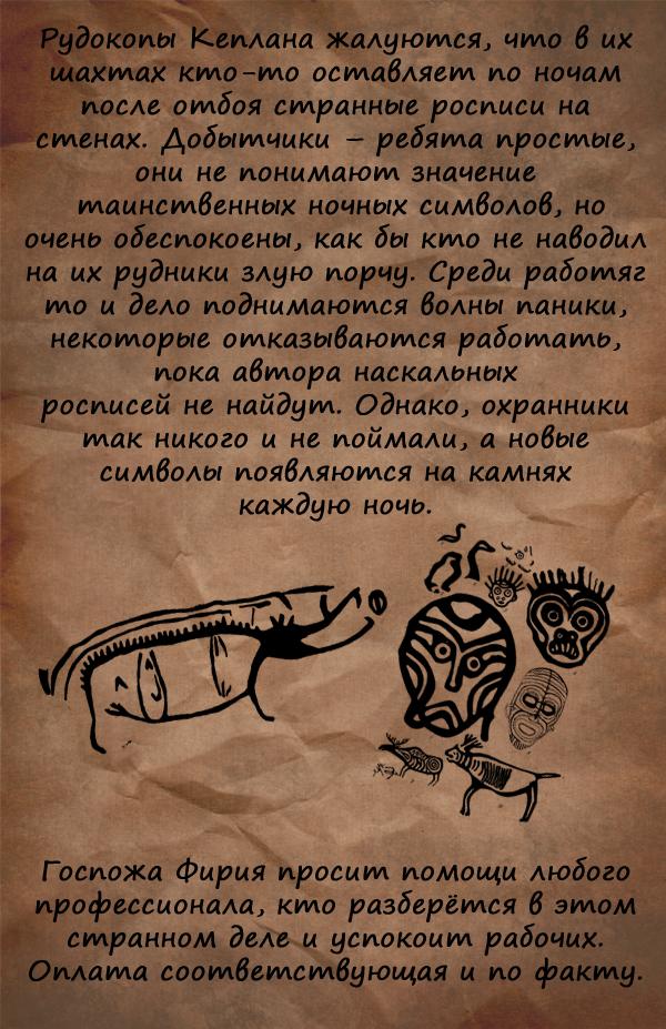 Доска объявлений Rospis1.1460088465
