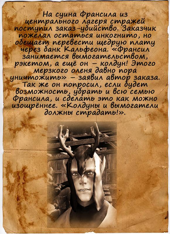 Доска объявлений Rospis5.1460092419