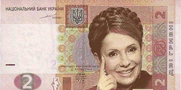 Необходимо срочно провести общее собрание коалиции, - Тимошенко - Цензор.НЕТ 2391