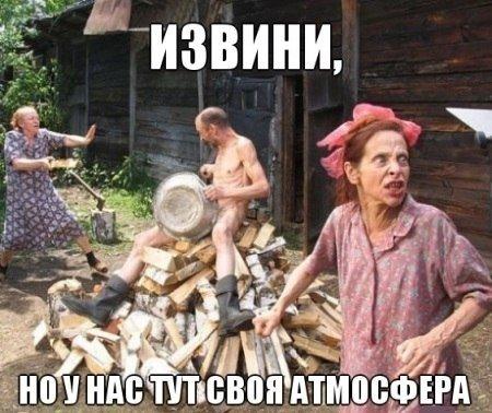 Подразделения армии РФ действуют на востоке Украины с апреля 2014 года, - посол США в НАТО Лют - Цензор.НЕТ 1755