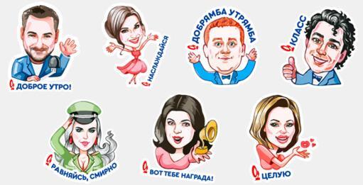 Эксклюзивный стикерпак «Русского Радио» появился в Одноклассниках - Новости радио OnAir.ru