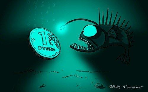 Курс доллара в России пробил отметку в 75 рублей - Цензор.НЕТ 6953
