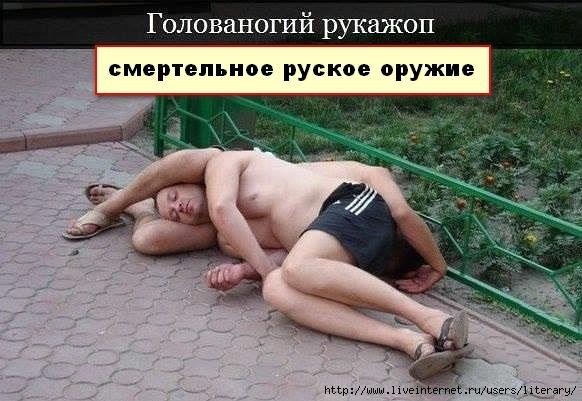 Золотовалютные резервы России в июле снизились на 4 миллиарда долларов, - российсие СМИ - Цензор.НЕТ 735