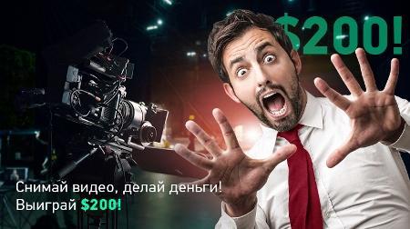 rus.1593282778.jpg