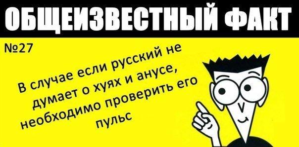 Падение российского рубля - салют в честь независимости Украины, - Турчинов - Цензор.НЕТ 4344