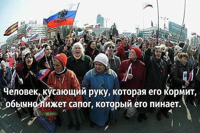 """""""Так называемая единая Украина должна нам 12 миллиардов. Это геноцид"""", - сторонники луганских террористов требуют денег - Цензор.НЕТ 8473"""