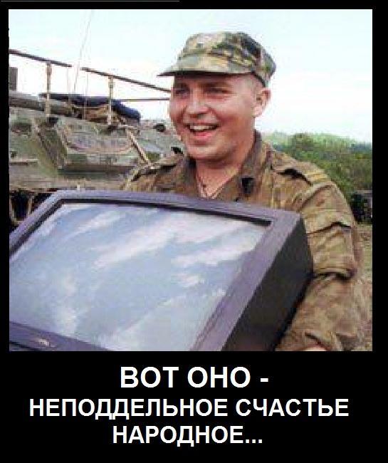 """Россия пытается навязать Украине свои войска в качестве """"народной милиции"""", - Безсмертный - Цензор.НЕТ 683"""