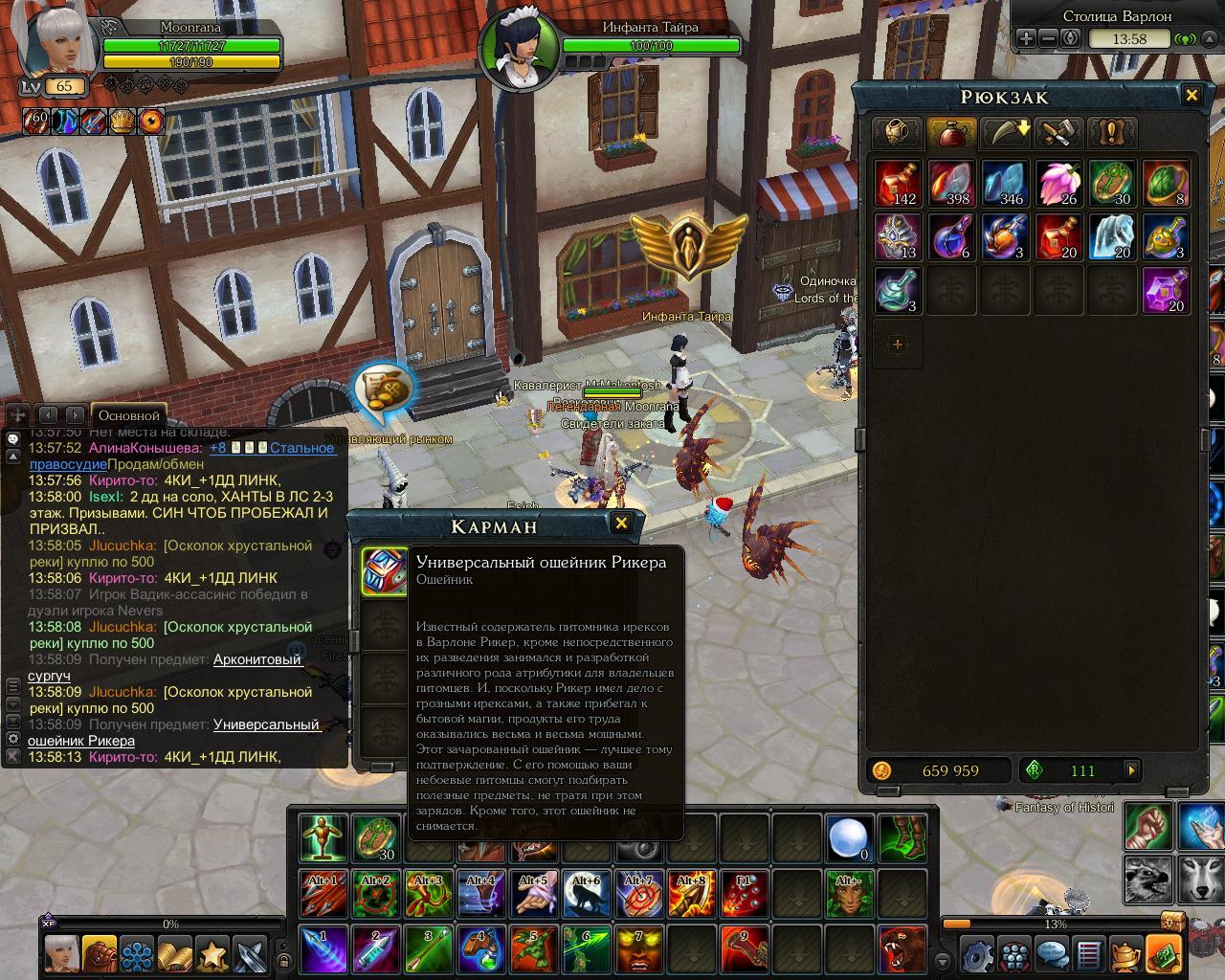 screen_190119_001.1547900064.jpg