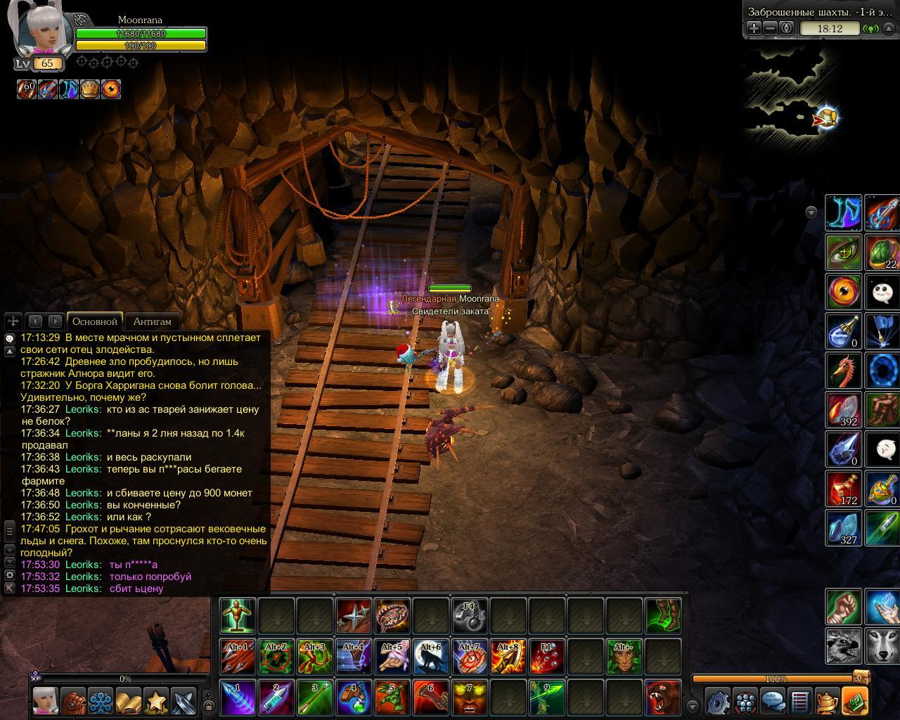 screen_190126_001.1548519203.jpg