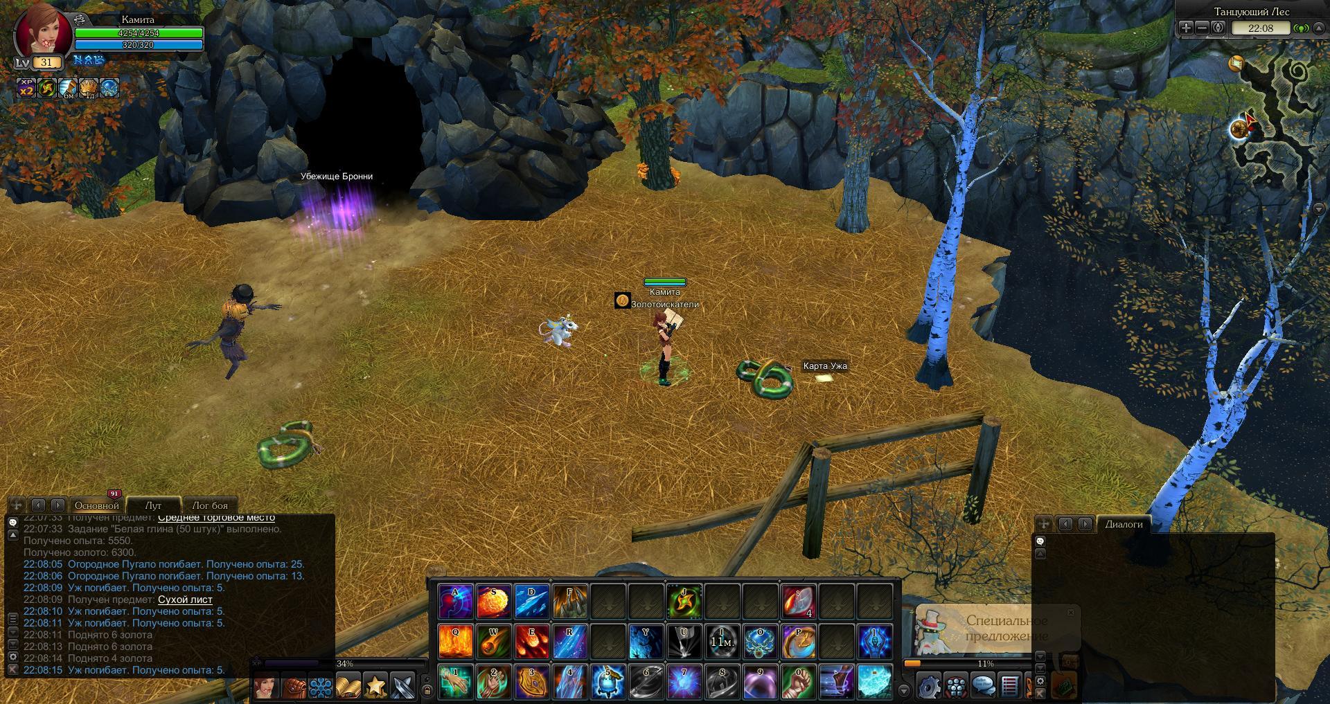 screen_190715_003.1563219311.jpg