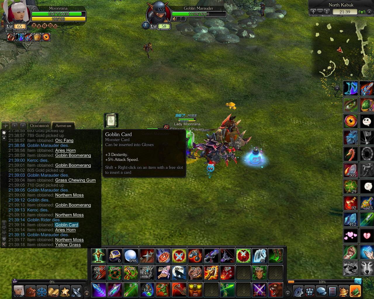screen_190716_001.1563302923.jpg