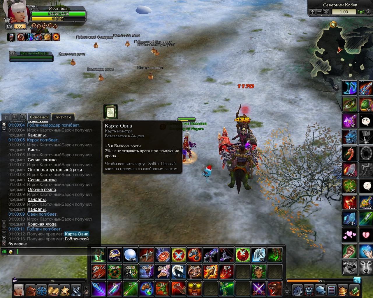 screen_190719_002.1563576753.jpg