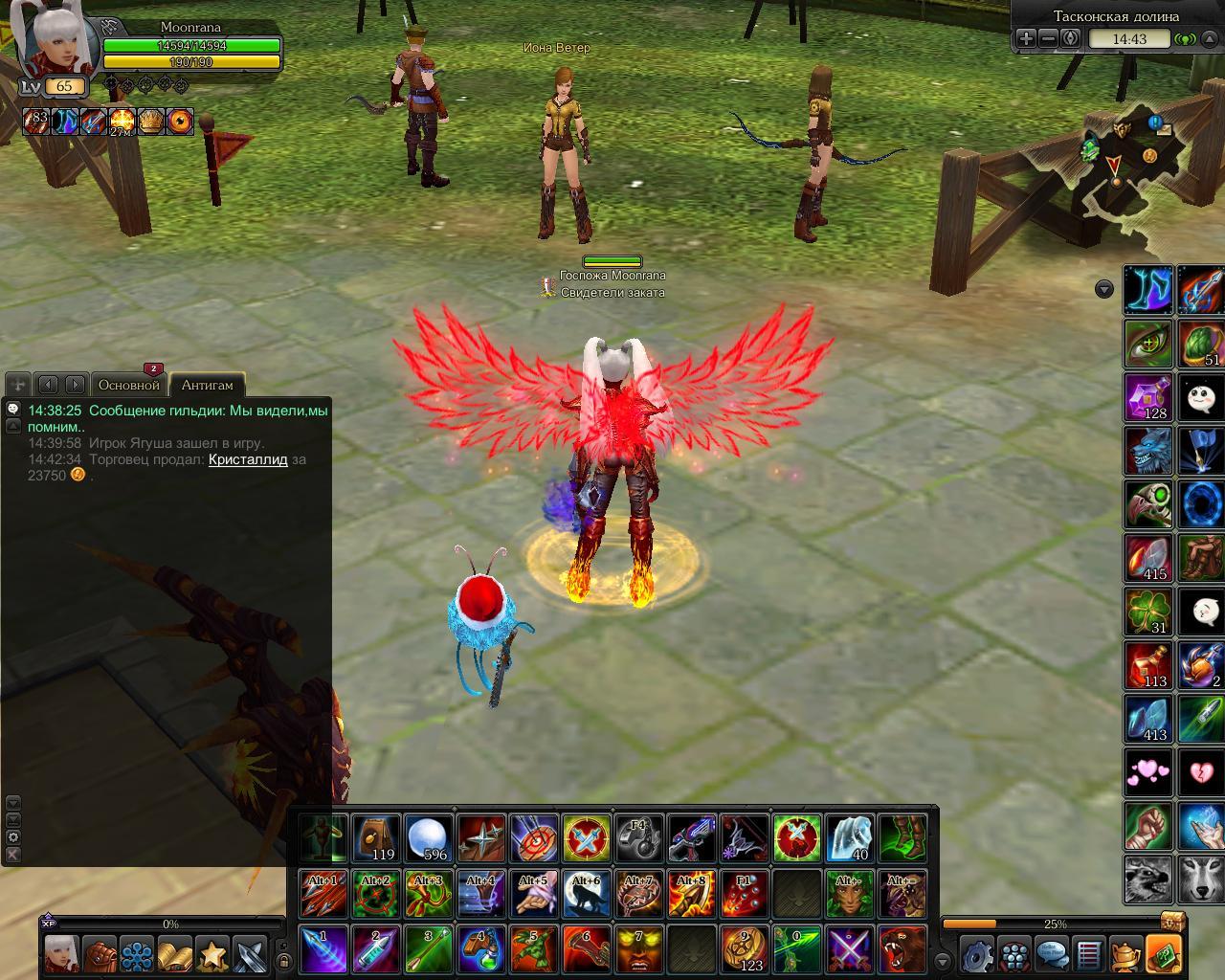 screen_190907_001.1567856619.jpg