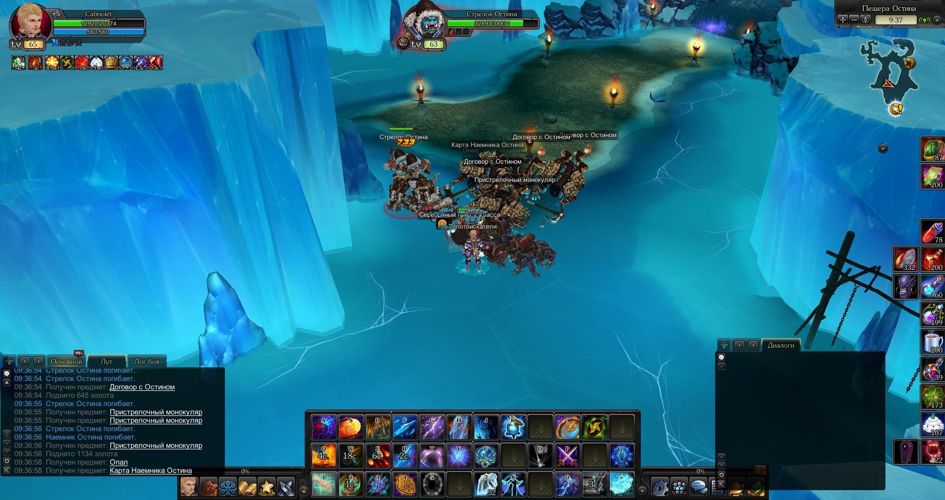 screen_200330_001.1585579377.jpg