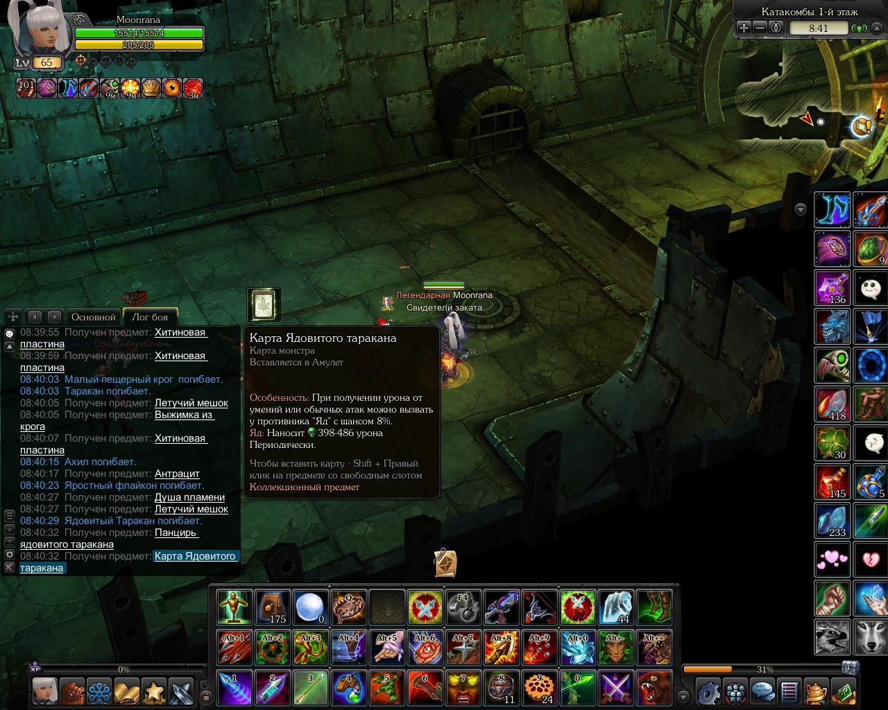 screen_200401_001.1585731212.jpg
