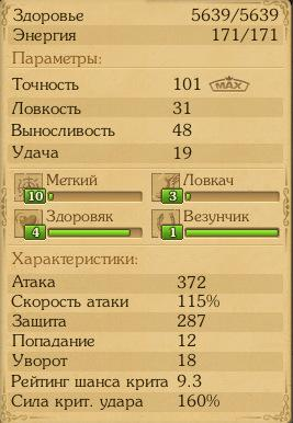 screen_200518_006.1589788491.jpg