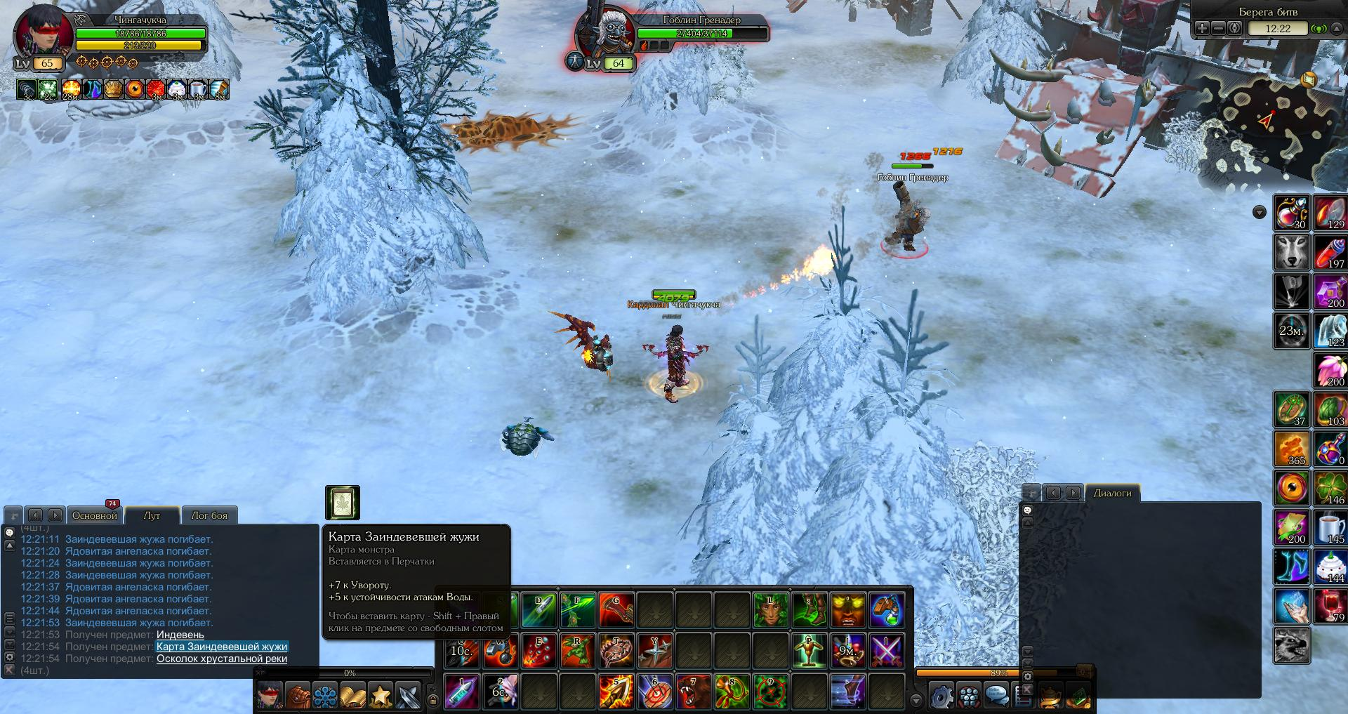screen_200622_001.1592836794.jpg