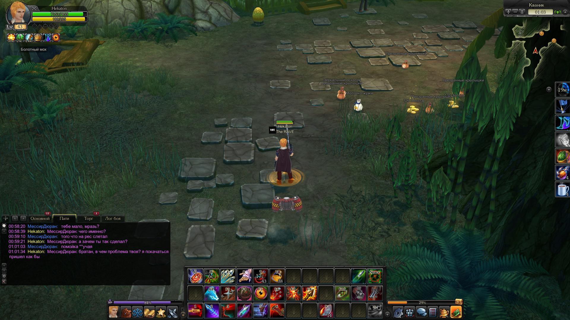 screen_201224_087.1609868590.jpg