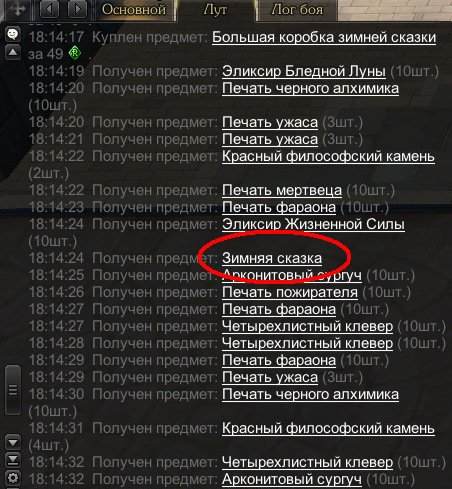screen_210102_002.1609601217.jpg