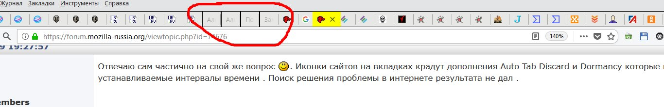 screenshot2019-09-20001.1569007292.jpg