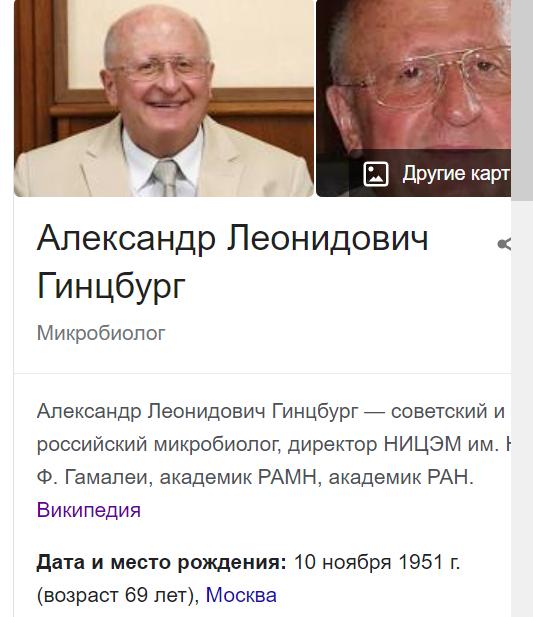 http://ipic.su/img/img7/fs/screenshot2020-12-28003.1609154154.png