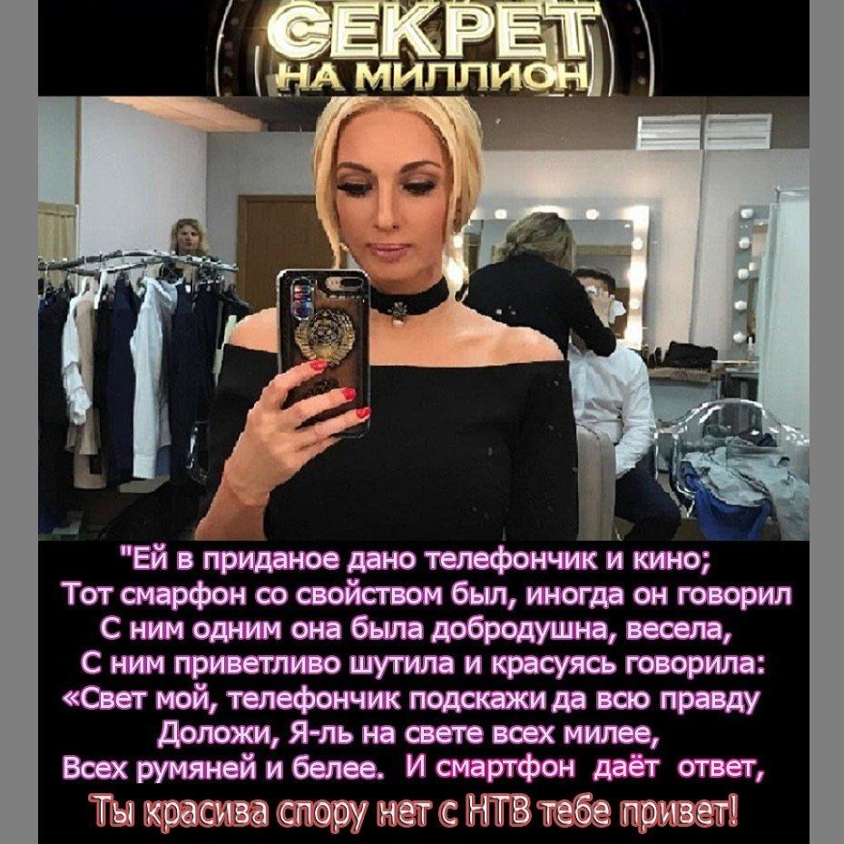http://ipic.su/img/img7/fs/sekret.1565856408.jpg