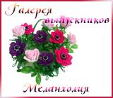 Радуга рукоделий Shablonanonsadlyagalerei.1561660551