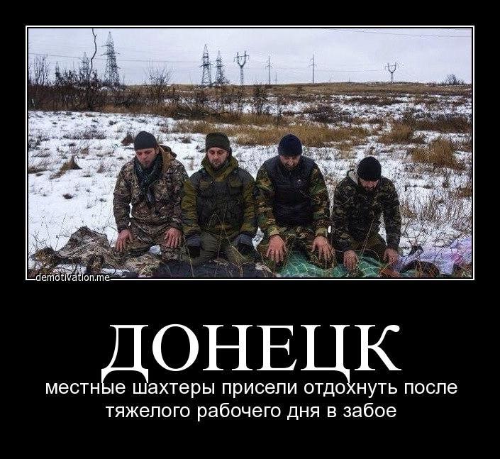 """""""Русские и украинцы - это один народ. Мы сделаем все для нормализации отношений"""", - Путин на концерте, посвященном оккупации Крыма - Цензор.НЕТ 4275"""