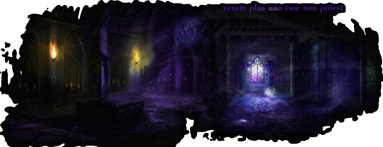 Орден Verum