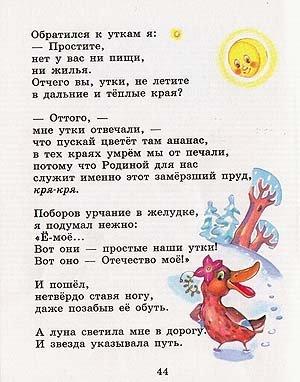http://ipic.su/img/img7/fs/skan1.1389590148.jpg