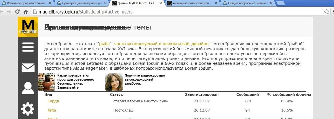 http://ipic.su/img/img7/fs/skrin.1447923464.jpg