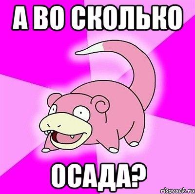 sloupok_53763269_orig_.1455968703.jpg