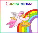 Радуга рукоделий Smenanikov.1479373587