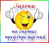 Радуга рукоделий Snyatiepreduprezhdenij.1510624983