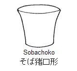http://ipic.su/img/img7/fs/sobachoko.1364801291.jpg