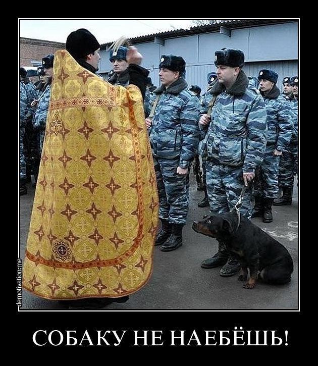 Активисты не пустили крестный ход УПЦ МП в Житомир - Цензор.НЕТ 8591