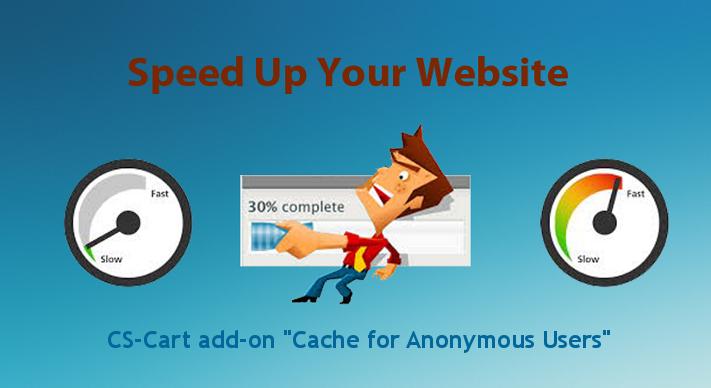 speed_up_your_websitecache.1511869986.pn