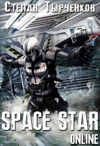 Скачать Space Star Online