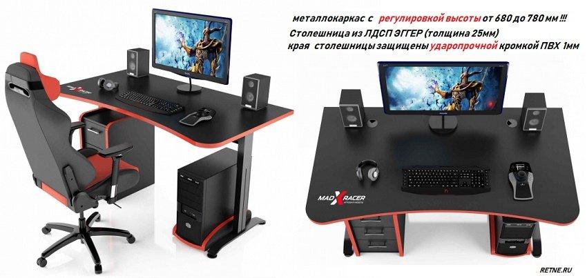 Игровой компьютерный стол MaDXRacer ARENA GTS15/BR