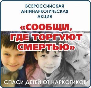 http://ipic.su/img/img7/fs/stop_2016.1531111868.jpg
