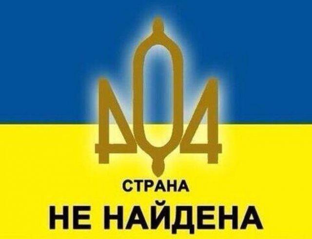 Google поздравляет Украину с Днем Независимости - Цензор.НЕТ 2176