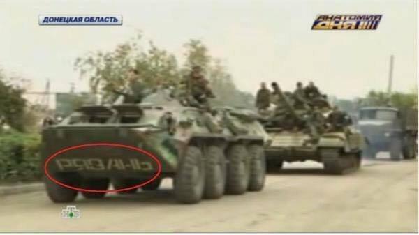 Россия продолжает поставлять вооружение на Донбасс, - НАТО - Цензор.НЕТ 8193