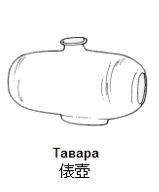 http://ipic.su/img/img7/fs/tawara.1364796820.jpg