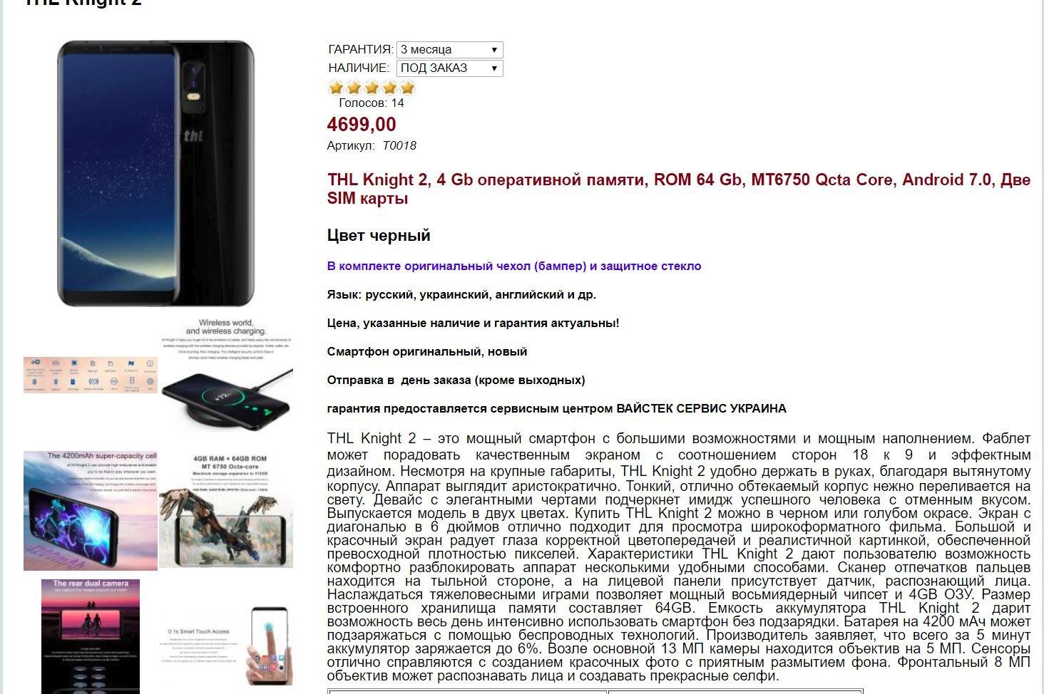 http://ipic.su/img/img7/fs/telefon.1572870623.jpg