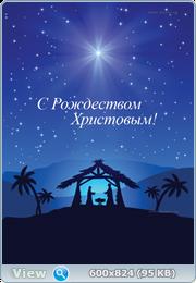 Рождество Христово! Thumb.1452103281