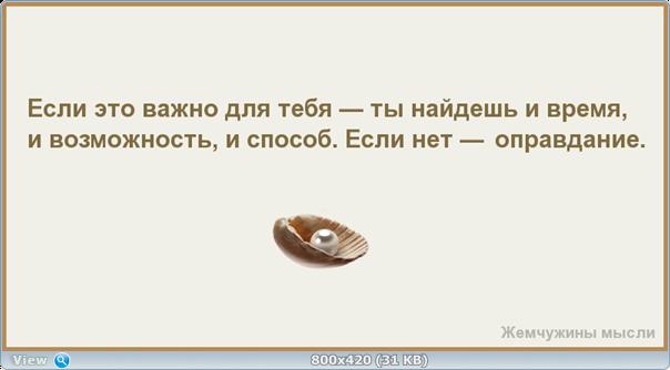 http://ipic.su/img/img7/fs/thumb.1482588202.png